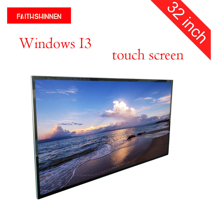32 inch lcd advertising display screen video monitor Windows I3 interactive digital media signage 65 inch touch screen windows i3 floor stand kiosk digital signage advertisement player for photo booth totem