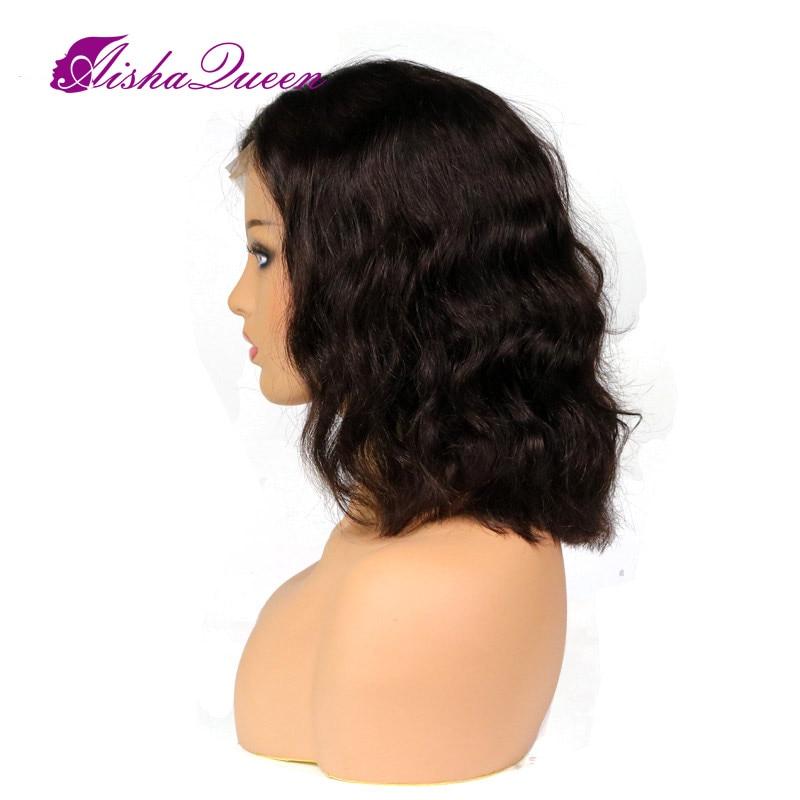 Glueless Πετσέτα Πλήρης Lace Ανδρικά μαλλιά - Ανθρώπινα μαλλιά (για μαύρο) - Φωτογραφία 3