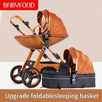 Babyfond high landscape 2 in 1baby stroller can sit reclining lightweight folding  baby carriage send free 8 gifts