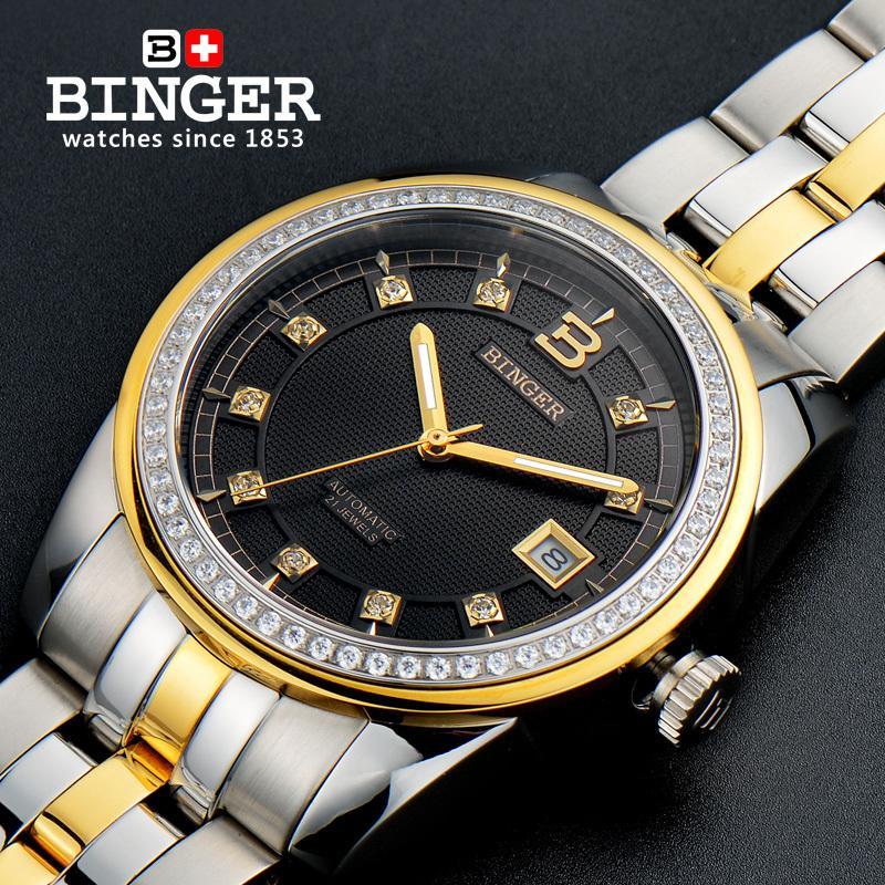 2017 Switzerland Wristwatches BINGER 18K gold watches men luxury top brand self-wind automatic Wristwatches B5010-5 2017 luxury brand men watches binger 18k gold fashion men s watch self wind automatic winding complete date clock b5011 4