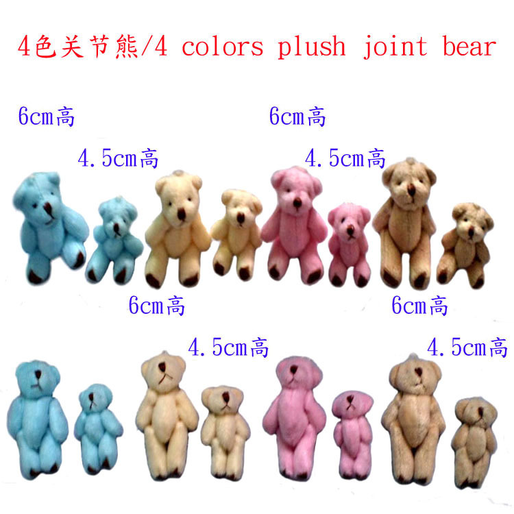 H-6cm lovely Mini Stuffed Jointed Bear Gift Flower Packing Teddy Bears 10, 4 colors mixed t - JNJ Plush Toy Co. store