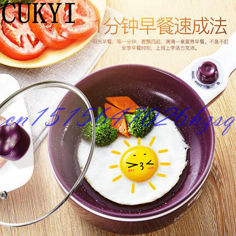 CUKYI 700W Multifunctional 300/700W electric cooker for Home/dormitory Mini cooking/Stewing/Steaming machine Stainless steel cukyi mini multifunctional rice cooker 700w two liners wifi function cook stew 3l for 2 4 persons 3d heating household cooker