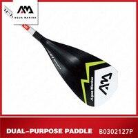 アクアマリーナ 2 1 でサーフボードパドルダブルブレードパドルインフレータブルボートオール SUP サーフィンボードオールアルミの T ハンドルボートオーズ -