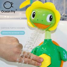 Baby Bathing Bath Toys Water Spraying Tool Cartoon Turtle Shape Shower Beach Bathroom Swimming Toy Gift For Baby Dropshipping