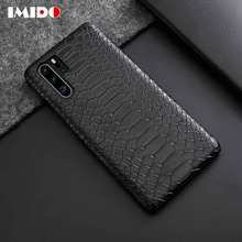 Luxury Leather PU Phone Case For Huawei P30 P20 Lite Mate20 Pro Snake Skin Pattern Back Cover Coque