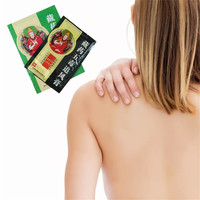 MIYUELENI 8pcs/pack Lumbago Pain Relief Essential oil Stop Pain Wild Pubescent holly root Massage Essential oil Patches Essential Oil