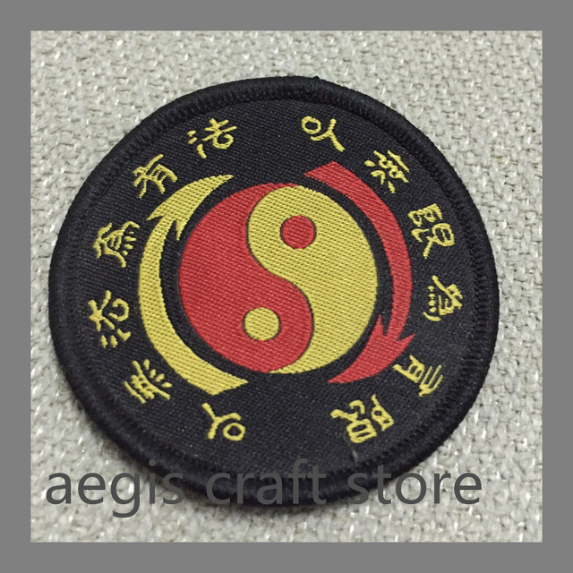 2015 Custom Bruce Lee Jeet Kune Do Woven Embroidery Patch 100 Sew