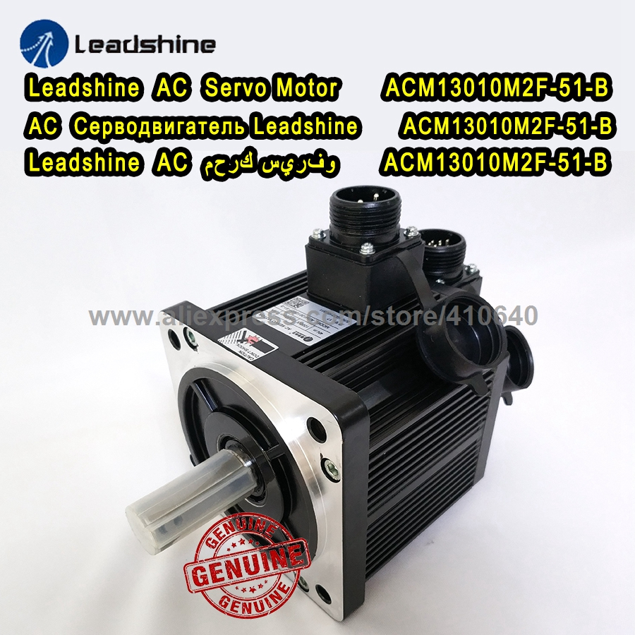 Leadshine 1000 W 220V AC servo motor ACM13010M2F 51 B EL5 M1000 1 51 NEMA51 max 3000 rpm and 14.1 Nm torque 2500 Line Encoder