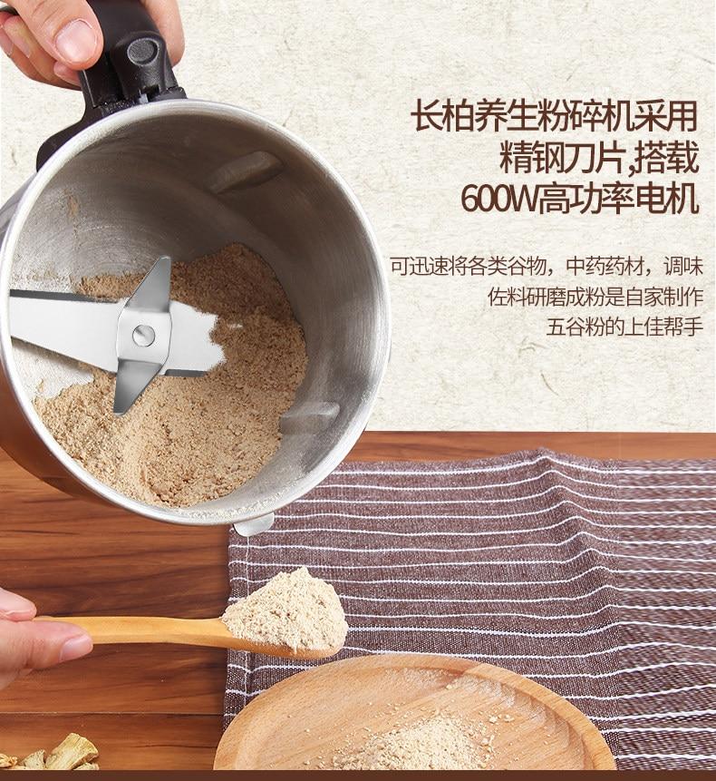 Grinder Powder Machine Superfine Grinder Grain Dry Grinding Small Panax Notoginseng Powder Crusher Household Milling Machine 6