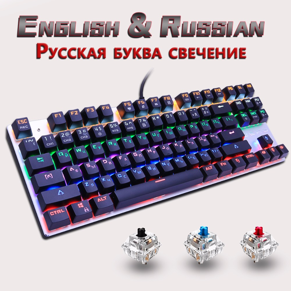 ed184c0c7 Limited Offer Gaming Mechanical Keyboard 104/87key Anti-ghosting Black Blue  Red Switch Gamer Backlit LED USB Wired Keyboard Russian/US For PC only  $26.99