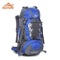 Top brand 45L+5L Large Capacity packing cubes Nylon Waterproof Backpack High Grade Travel Bag men travel bags Backpacks