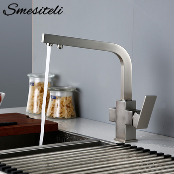 цена на Smesiteli Kitchen Faucets Brushed Stainless Steel Solid Brass 3 Way Water Tap Filter 360 Degree Rotation Drinking Water Faucets