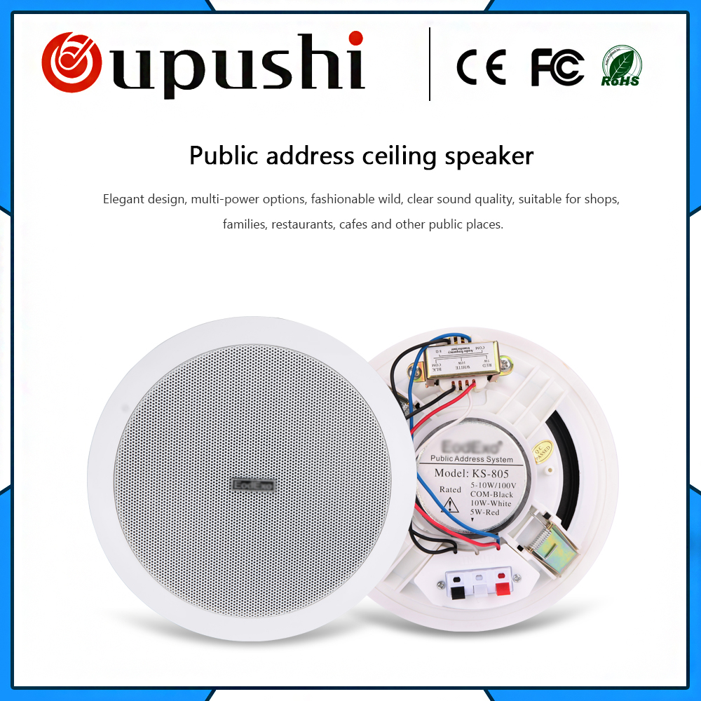 High Quality digital wireless ceiling speaker for background music system ks805