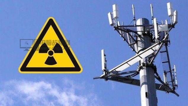 5G网速快功率高 5G的基站辐射应该会很大吧?1