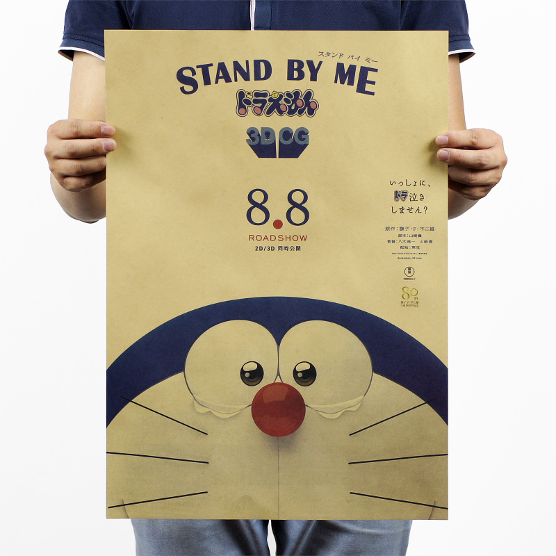 STAND BY ME Doraemon Vintage Kraft Paper Classic Movie Poster Magazine   Art  Cafe Bar Decoration Retro Posters And Prints