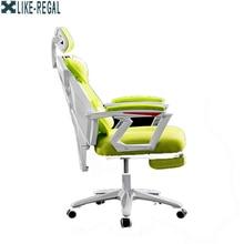 Como regal cadeira do computador/escritório doméstico chefe cadeira/polia de alta qualidade/confortável corrimão design/