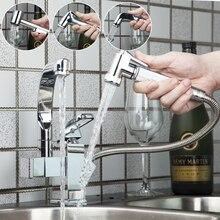 Ouboni Многофункциональный вытащить спрей Кухня Раковина кран поворотный torneira горячей и холодной двойной воды Way Кухня смесителя хром