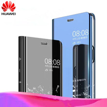 P Smart Clear View Mirror Case For Huawei