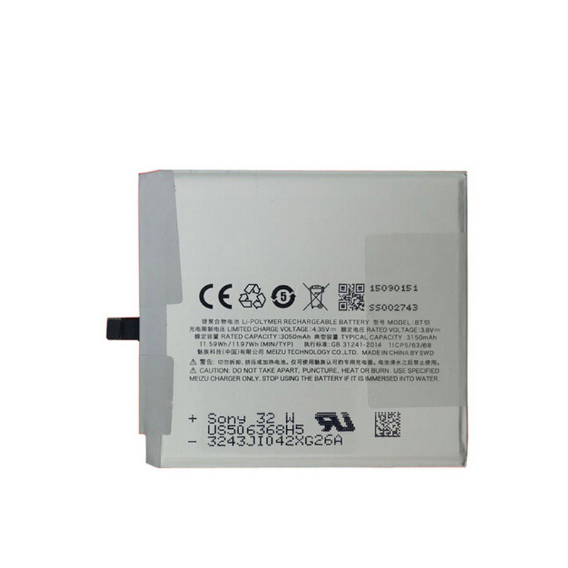 Meizu MX5 BT51 Battery 3150mAh 100% Original New Replacement accessory accumulators + Free ShippingMeizu MX5 BT51 Battery 3150mAh 100% Original New Replacement accessory accumulators + Free Shipping