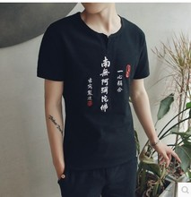 2017 summer new Chinese wind south no Amitabha embroidery large size linen short sleeve flower T shirt