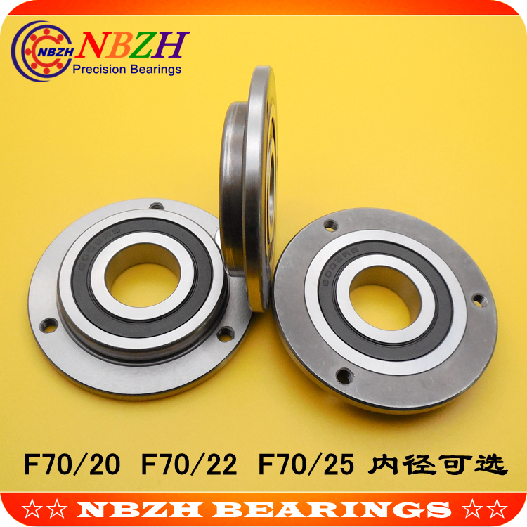 Non-standard flange bearing F60/22 Siamese bearing F70/22-2RS 22*50*70*12*4.5 mm Embroidery machine quilting machine bearingsNon-standard flange bearing F60/22 Siamese bearing F70/22-2RS 22*50*70*12*4.5 mm Embroidery machine quilting machine bearings