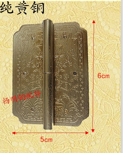 Antique Furniture Copper Fittings Bookcase Door Hinge Chinese Decoration  Fan Folding Moment