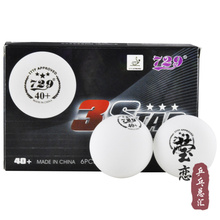 Original 729 3 stars table tennis ball 40+ seamless new material white wholesales for table tennis rackets ping pong racquet