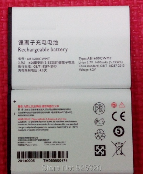 Free shipping, Original E160 battery For Xenium CTE160 cellphone AB1600CWMT Battery for Philips Smart Mobile phone