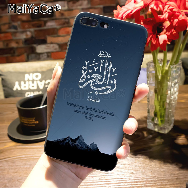 Image 5 - MaiYaCa For iphone 8plus cover Luxury phone case Muslim islamic  gril eyes For iPhone 8 7 6 6S Plus X XS MAX XR 5S SE 11 pro max case  coqueHalf-wrapped Cases