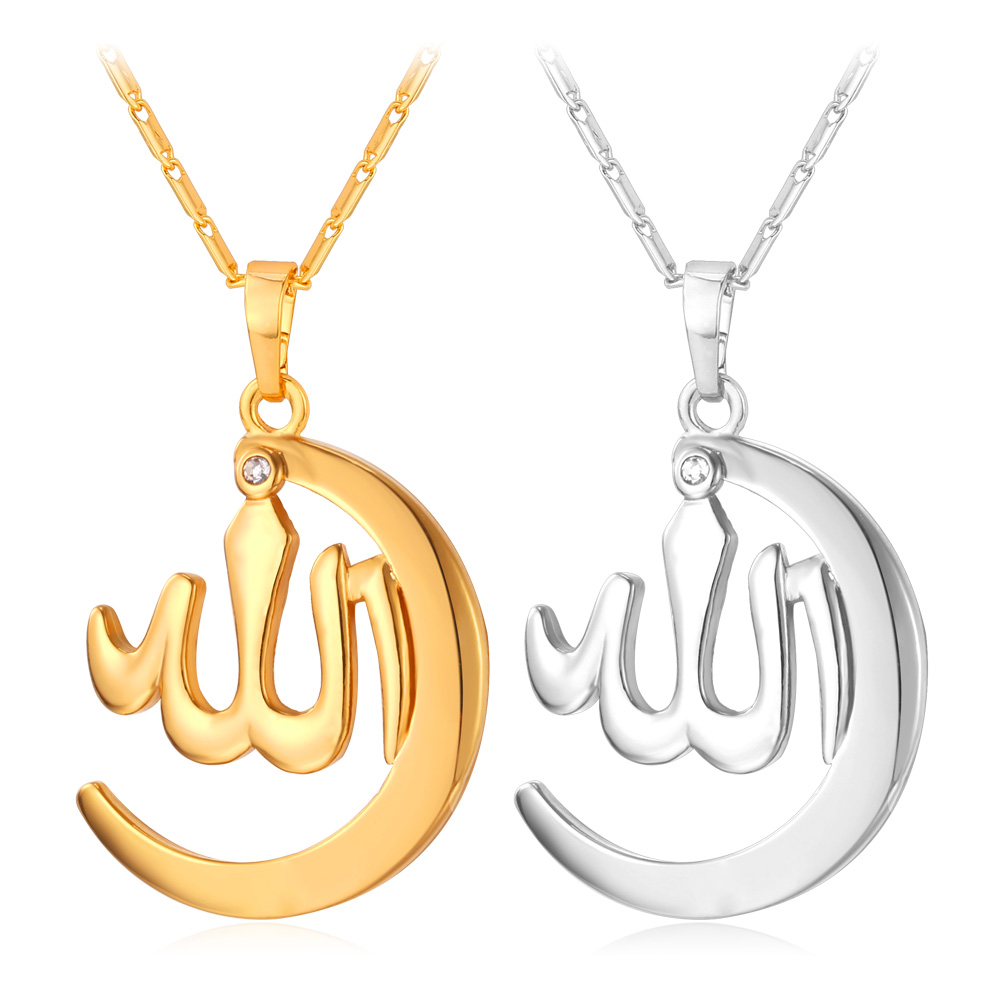 Kpop Allah Necklace Gold Silver Color Trendy Fashion Moon Of 433mhz Working Frequencyremote Start Motorcycle Alarmled Type Islam Jewelry Necklaces Pendants For Women Men P479