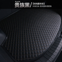 цена на Myfmat custom car Cargo Liners pad mats cargo liner mat for Brilliance Junjie CROSS FRV FSV Wagon Zhonghua Coupe Zunchi trendy