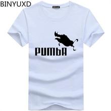 BINYU 2018 drôle t-shirt mignon t-shirts homme Pumba hommes manches courtes  coton tops cool t-shirt d été jersey costume mode t-. 23808ac59bcd