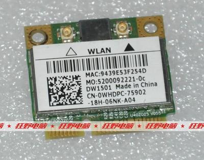 Broadcom Bcm94313 Драйвер