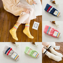 Womens Girls Soft Bed Floor Socks Fluffy Warm Winter Home Coral Velvet Hot Sale
