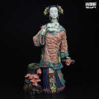 Shiwan doll boutique master works autumn ladies figure crafts ceramic ornaments send foreigners creative gift