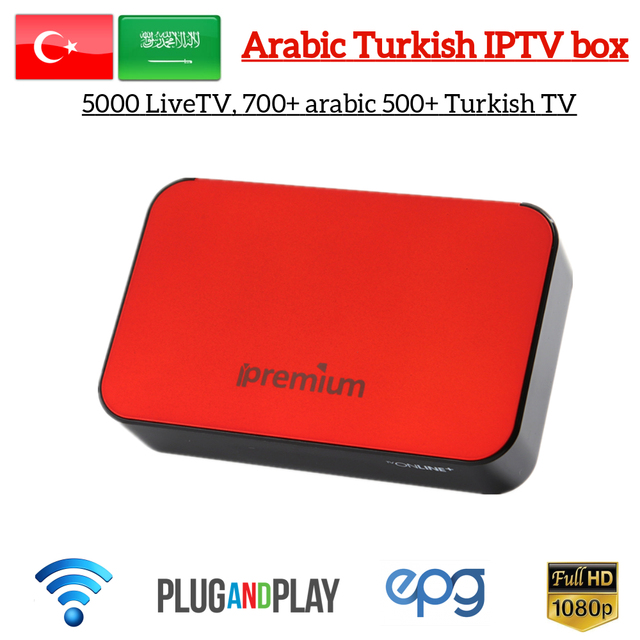 Free shipping 2018 Best Arabic Turkish IPTV box 700+ arabic 500+ Turkish  Live TV IPTV channels no monthly fee arabic turkish TV -in Set-top Boxes  from