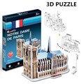 3d puzzle cubicfun arquitetura modelo de papelão brinquedo notre dame de parisw world famous edifício montagem diy brinquedos para as crianças