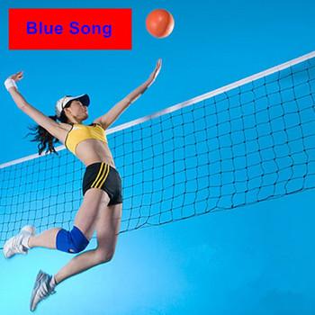 Wysokiej jakości uniwersalny styl 9 5 m x 1 m siatka do siatkówki z polietylenu nie-materiał pochłaniający anti-aging piłka do siatkówki netto tanie i dobre opinie 9 5x1cm Balon siatkówka Siatkówka netto Blue Song