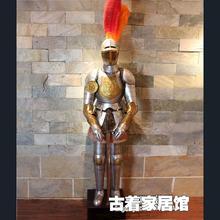 Macao Fengyun decorated knight armor / Retro Samurai armor iron bar / lobby 2m.