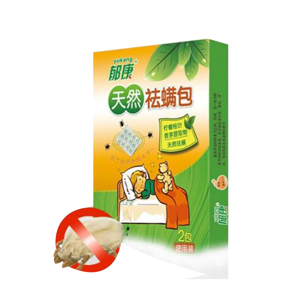 Herbal Dust Mite Eliminator Mite Remover Reduces itching  Reduces Acne