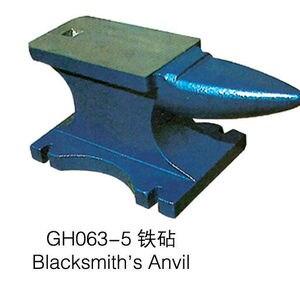 free shipping 1LB Blacksmith '