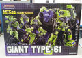 TRANSFORMADOR Maketoys Green Giant Devastator TYPE-61 HÉRCULES FIGURA de ACCIÓN