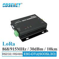 E90-DTU-900SL30 LoRa реле RS232 RS485 868 МГц 915 МГц 1 Вт радиус действия Modbus приемопередатчик и приемник RSSI беспроводной Радиочастотный приемопередатчик
