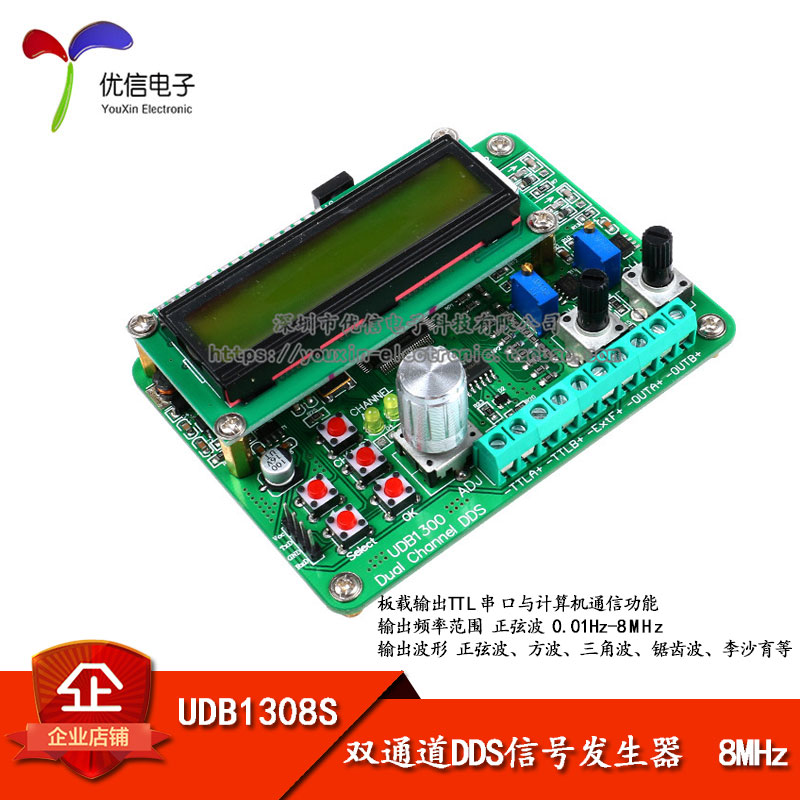 все цены на UDB1308S 8MHz with frequency sweep function two channel DDS Function Signal Generator Source With 60MHz Frequency Counter DDS онлайн