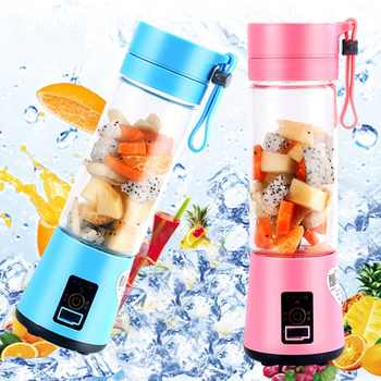 USB Charging 6 Blades Portable Juicer Juice Smoothie Smothie Maker Smoothie Blender Extractor Batidora Be Machine Household - DISCOUNT ITEM  46% OFF All Category