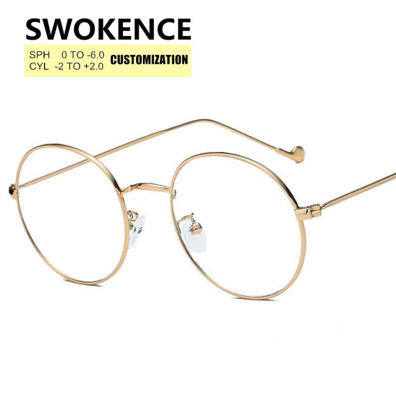 Customizable Prescription Glasses Myopia Diopter SPH 0 to -6.0 Women Men Anti-fatigue Round Frame Shortsighted Spectacles F176