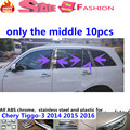 For Chery Tiggo3 Tiggo 3 2014 2015 2016 car stick stainless steel glass window garnish pillar column strip trim streamer 10pcs