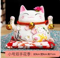 Stone Workshop Car Decoration Accessories Lucky Blessing Lucky Cat Ceramic Mini Piggy Dual Gift Birthday