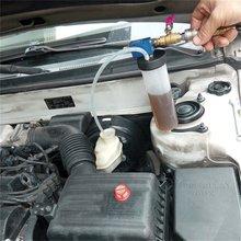 Авто автомобильная Тормозная жидкость замена масла Инструмент гидравлическая муфта масляный насос масло Bleeder пустой обмен слив Комплект Горячий