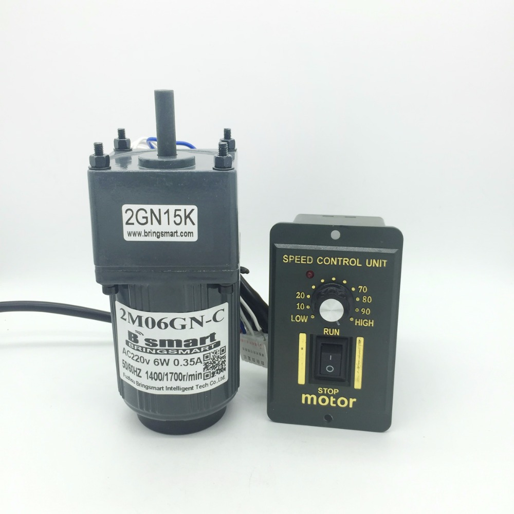 2M06GN-C AC 220V Gear Motor 6W Single-phase Motor Slow Speed Reversible Mini Speed Regulation High Torque Micro Motor 60w ac reversible motor 5rk60gu cf with gear ratio 90 1 output speed is 15 r m gear head 5rgu 90k